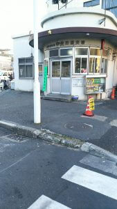 築地市場正門前の交番