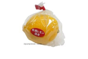 岩城島レモン